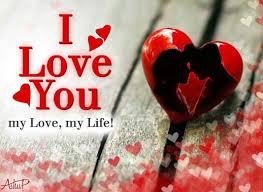 Phenomenal Love Process - I Love You, my Love, my Life